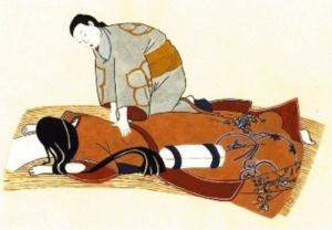 japanesemassage